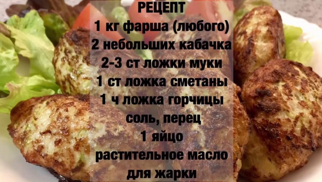 Фрикадельки вкусные рецепт пошагово
